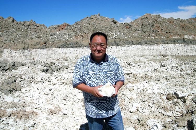 天然重曹 シリンゴル トロナ鉱石