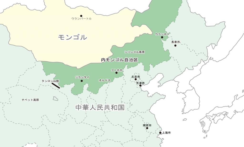 内モンゴル 中国 モンゴル 地図