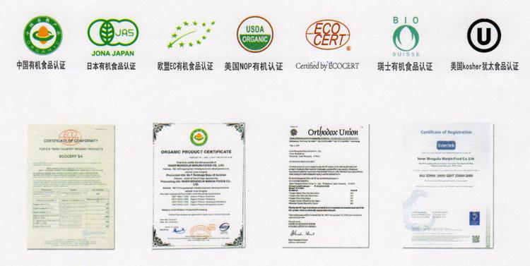 万佳食品有限公司 認定書